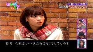 141221 Nogizaka46 – Nogizakatte Doko ep165.ts - 00340