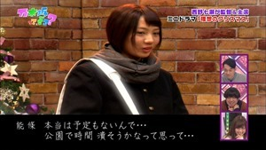 141221 Nogizaka46 – Nogizakatte Doko ep165.ts - 00341