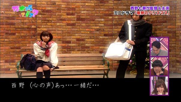 141221 Nogizaka46 – Nogizakatte Doko ep165.ts - 00342