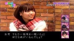 141221 Nogizaka46 – Nogizakatte Doko ep165.ts - 00345