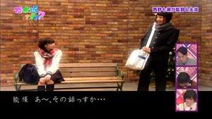 141221 Nogizaka46 – Nogizakatte Doko ep165.ts - 00346