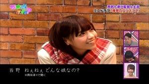141221 Nogizaka46 – Nogizakatte Doko ep165.ts - 00347