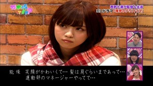 141221 Nogizaka46 – Nogizakatte Doko ep165.ts - 00350