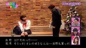 141221 Nogizaka46 – Nogizakatte Doko ep165.ts - 00354