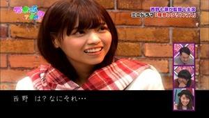 141221 Nogizaka46 – Nogizakatte Doko ep165.ts - 00356