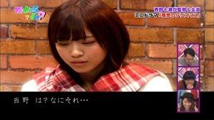 141221 Nogizaka46 – Nogizakatte Doko ep165.ts - 00357