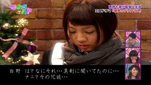 141221 Nogizaka46 – Nogizakatte Doko ep165.ts - 00358