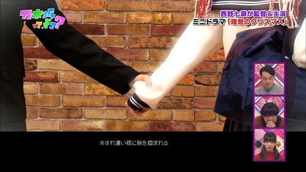 141221 Nogizaka46 – Nogizakatte Doko ep165.ts - 00362