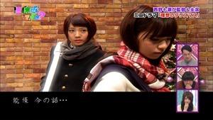 141221 Nogizaka46 – Nogizakatte Doko ep165.ts - 00363