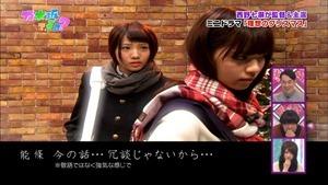 141221 Nogizaka46 – Nogizakatte Doko ep165.ts - 00365
