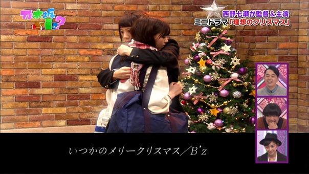 141221 Nogizaka46 – Nogizakatte Doko ep165.ts - 00373