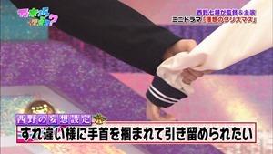 141221 Nogizaka46 – Nogizakatte Doko ep165.ts - 00380