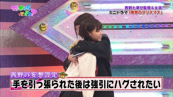 141221 Nogizaka46 – Nogizakatte Doko ep165.ts - 00383