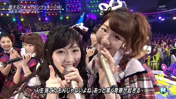 141226 AKB48 Nogizaka46 Part - Music Station Super Live.ts - 00180