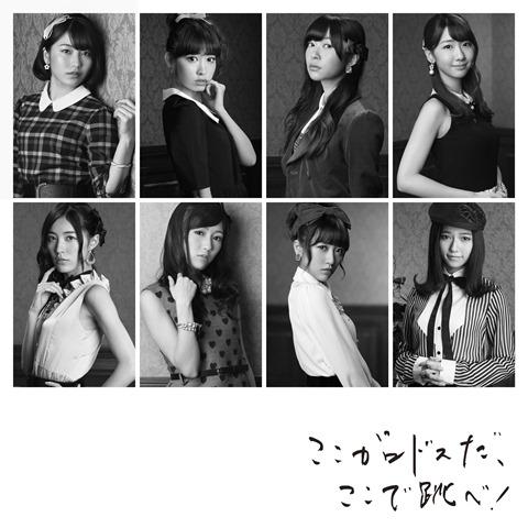 AKB48 Album theater edition