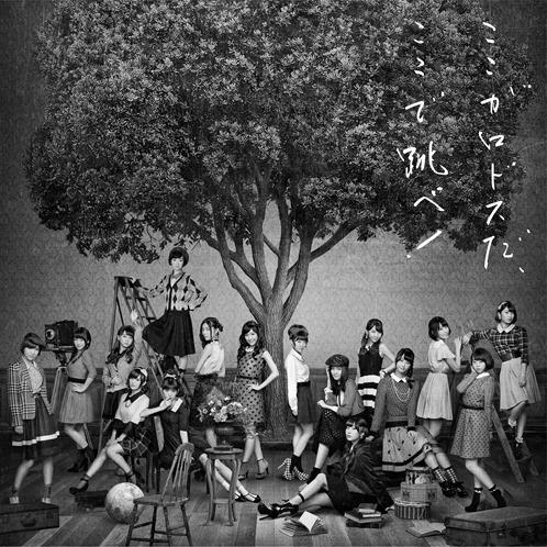 AKB48 Album Type B