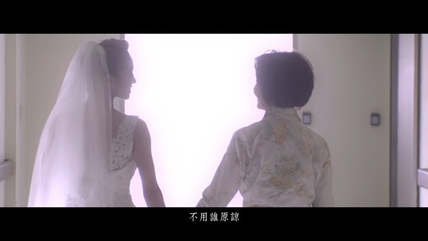 蔡依林 Jolin Tsai - 不一樣又怎樣 We're All Different, Yet The Same (華納official 高畫質HD官方完整版MV) - YouTube.mp4 - 00028