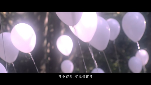 蔡依林 Jolin Tsai - 不一樣又怎樣 We're All Different, Yet The Same (華納official 高畫質HD官方完整版MV) - YouTube.mp4 - 00054