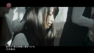 Nogizaka46 - Ano Hi Boku wa Tossa ni Uso wo Tsuita [1440x1080 h264 SSTV Plus HD].ts - 00001