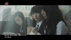 Nogizaka46 - Ano Hi Boku wa Tossa ni Uso wo Tsuita [1440x1080 h264 SSTV Plus HD].ts - 00002