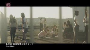 Nogizaka46 - Ano Hi Boku wa Tossa ni Uso wo Tsuita [1440x1080 h264 SSTV Plus HD].ts - 00004