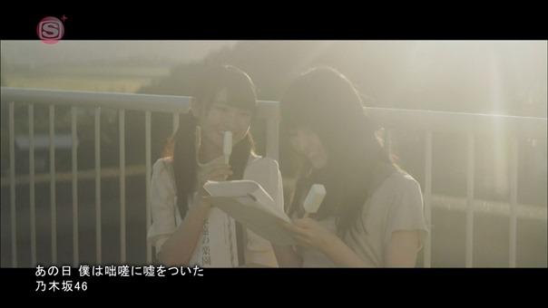 Nogizaka46 - Ano Hi Boku wa Tossa ni Uso wo Tsuita [1440x1080 h264 SSTV Plus HD].ts - 00006