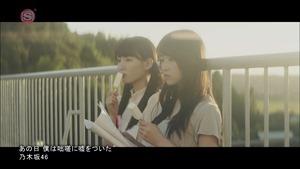 Nogizaka46 - Ano Hi Boku wa Tossa ni Uso wo Tsuita [1440x1080 h264 SSTV Plus HD].ts - 00008