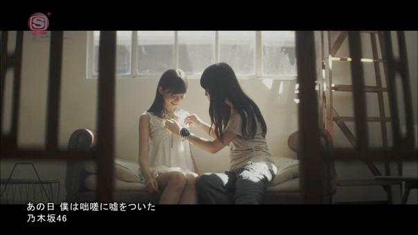 Nogizaka46 - Ano Hi Boku wa Tossa ni Uso wo Tsuita [1440x1080 h264 SSTV Plus HD].ts - 00022