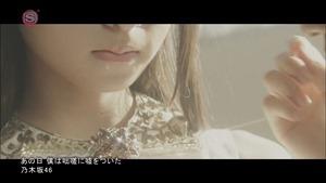 Nogizaka46 - Ano Hi Boku wa Tossa ni Uso wo Tsuita [1440x1080 h264 SSTV Plus HD].ts - 00023