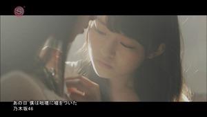 Nogizaka46 - Ano Hi Boku wa Tossa ni Uso wo Tsuita [1440x1080 h264 SSTV Plus HD].ts - 00027