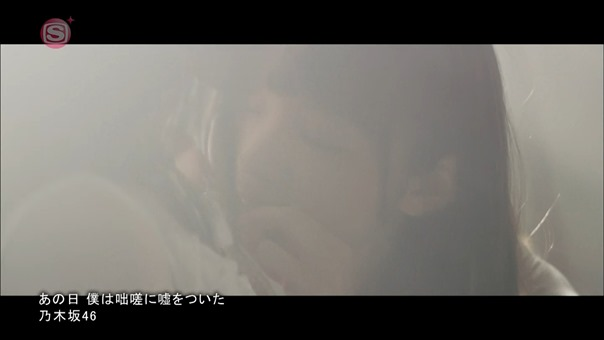 Nogizaka46 - Ano Hi Boku wa Tossa ni Uso wo Tsuita [1440x1080 h264 SSTV Plus HD].ts - 00029