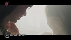 Nogizaka46 - Ano Hi Boku wa Tossa ni Uso wo Tsuita [1440x1080 h264 SSTV Plus HD].ts - 00032