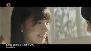 Nogizaka46 - Ano Hi Boku wa Tossa ni Uso wo Tsuita [1440x1080 h264 SSTV Plus HD].ts - 00036