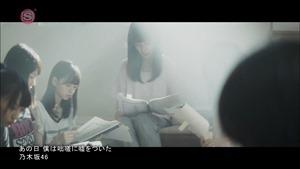 Nogizaka46 - Ano Hi Boku wa Tossa ni Uso wo Tsuita [1440x1080 h264 SSTV Plus HD].ts - 00038