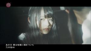 Nogizaka46 - Ano Hi Boku wa Tossa ni Uso wo Tsuita [1440x1080 h264 SSTV Plus HD].ts - 00039