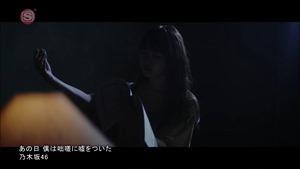 Nogizaka46 - Ano Hi Boku wa Tossa ni Uso wo Tsuita [1440x1080 h264 SSTV Plus HD].ts - 00040