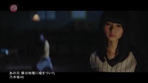 Nogizaka46 - Ano Hi Boku wa Tossa ni Uso wo Tsuita [1440x1080 h264 SSTV Plus HD].ts - 00044