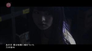 Nogizaka46 - Ano Hi Boku wa Tossa ni Uso wo Tsuita [1440x1080 h264 SSTV Plus HD].ts - 00050
