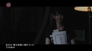 Nogizaka46 - Ano Hi Boku wa Tossa ni Uso wo Tsuita [1440x1080 h264 SSTV Plus HD].ts - 00051