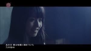 Nogizaka46 - Ano Hi Boku wa Tossa ni Uso wo Tsuita [1440x1080 h264 SSTV Plus HD].ts - 00054