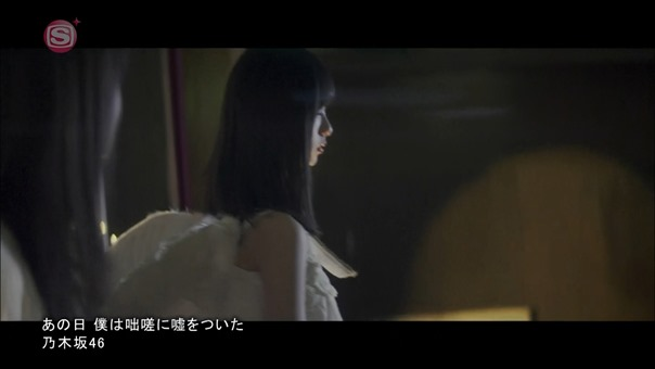 Nogizaka46 - Ano Hi Boku wa Tossa ni Uso wo Tsuita [1440x1080 h264 SSTV Plus HD].ts - 00063