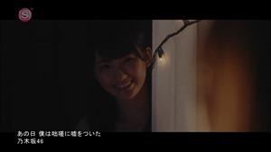 Nogizaka46 - Ano Hi Boku wa Tossa ni Uso wo Tsuita [1440x1080 h264 SSTV Plus HD].ts - 00071