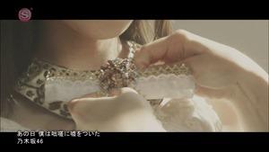 Nogizaka46 - Ano Hi Boku wa Tossa ni Uso wo Tsuita [1440x1080 h264 SSTV Plus HD].ts - 00074