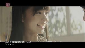 Nogizaka46 - Ano Hi Boku wa Tossa ni Uso wo Tsuita [1440x1080 h264 SSTV Plus HD].ts - 00075