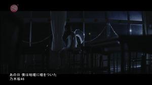 Nogizaka46 - Ano Hi Boku wa Tossa ni Uso wo Tsuita [1440x1080 h264 SSTV Plus HD].ts - 00079