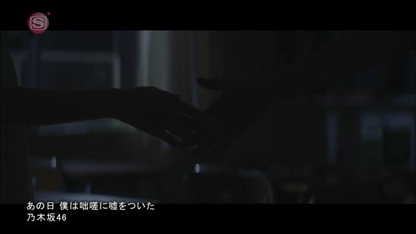Nogizaka46 - Ano Hi Boku wa Tossa ni Uso wo Tsuita [1440x1080 h264 SSTV Plus HD].ts - 00085