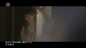 Nogizaka46 - Ano Hi Boku wa Tossa ni Uso wo Tsuita [1440x1080 h264 SSTV Plus HD].ts - 00089