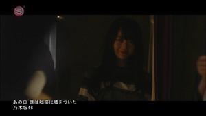 Nogizaka46 - Ano Hi Boku wa Tossa ni Uso wo Tsuita [1440x1080 h264 SSTV Plus HD].ts - 00090