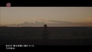 Nogizaka46 - Ano Hi Boku wa Tossa ni Uso wo Tsuita [1440x1080 h264 SSTV Plus HD].ts - 00091