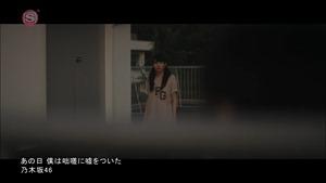 Nogizaka46 - Ano Hi Boku wa Tossa ni Uso wo Tsuita [1440x1080 h264 SSTV Plus HD].ts - 00093